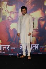 Subodh Bhave  at the Trailer Launch Of Marathi Film Hrudayantar on 28th May 2017 (62)_592bbad158d57.JPG