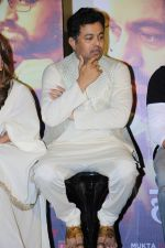 Subodh Bhave at the Trailer Launch Of Marathi Film Hrudayantar on 28th May 2017