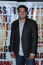 at the Special Screening Of Film Mirror Game-Ab Khel Shuru on 28th May 2017 (23)_592bbe330aa59.JPG