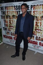 at the Special Screening Of Film Mirror Game-Ab Khel Shuru on 28th May 2017 (25)_592bbe3c0921e.JPG