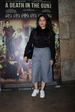 Bhumi Pednekar at the Screening Of Film A Death In The Gunj on 29th May 2017 (15)_592d01cb5fed3.JPG