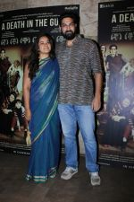 Kunal Roy Kapoor at the Screening Of Film A Death In The Gunj on 29th May 2017 (4)_592d02d9b3de7.JPG