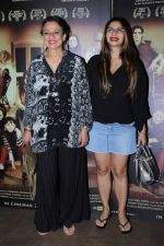 Tanisha Mukherjee, Tanuja at the Screening Of Film A Death In The Gunj on 29th May 2017 (47)_592d04bd91a52.JPG
