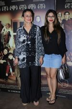 Tanisha Mukherjee, Tanuja at the Screening Of Film A Death In The Gunj on 29th May 2017 (49)_592d04bf86a3f.JPG