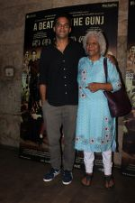 Vikramaditya Motwane at the Screening Of Film A Death In The Gunj on 29th May 2017 (12)_592d052529ab6.JPG