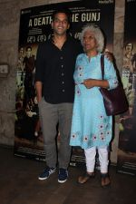 Vikramaditya Motwane at the Screening Of Film A Death In The Gunj on 29th May 2017 (8)_592d051e0ef39.JPG