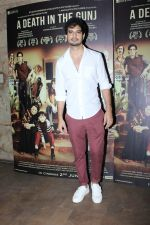 at the Screening Of Film A Death In The Gunj on 29th May 2017 (36)_592d01b720c07.JPG