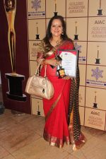 Himani Shivpuri at All India Achievers Award on 30th May 2017 (2)_592e7d736379a.JPG