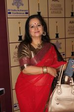 Himani Shivpuri at All India Achievers Award on 30th May 2017 (45)_592e7df95cb81.JPG