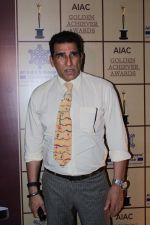 Mukesh Rishi at All India Achievers Award on 30th May 2017 (39)_592e7dfc5f170.JPG