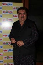 Raza Murad at All India Achievers Award on 30th May 2017 (42)_592e7dfea1b57.JPG