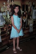 at the Screening Of Film A Death In Gunj on 30th May 2017 (4)_592e63f931fa5.JPG