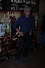 at the Screening Of Film A Death In Gunj on 30th May 2017 (6)_592e63fb96e97.JPG