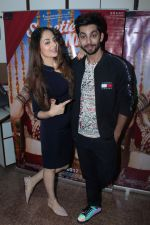 Himansh Kohli, Zoya Afroz at the Promotional Interview for Film Sweetiee Weds NRI on Ist June 2017 (174)_593020bfe5bfd.JPG