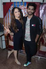 Himansh Kohli, Zoya Afroz at the Promotional Interview for Film Sweetiee Weds NRI on Ist June 2017 (176)_593020c47f278.JPG