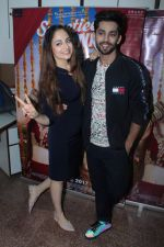 Himansh Kohli, Zoya Afroz at the Promotional Interview for Film Sweetiee Weds NRI on Ist June 2017 (178)_593020c81718b.JPG