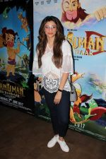 Daisy Shah at the Special Screening Of Film Hanuman Da Damda on 1st June 2017 (54)_59316877c5d3f.JPG
