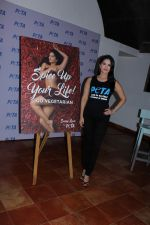Sunny Leone Launch Peta Newest Vegetarian Campaign on 1st June 2017 (11)_59310f6a9a202.JPG