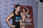 Sunny Leone Launch Peta Newest Vegetarian Campaign on 1st June 2017 (8)_59310f63165f2.JPG