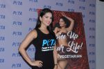 Sunny Leone Launch Peta Newest Vegetarian Campaign on 1st June 2017 (9)_59310f658c4f5.JPG