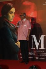 Boney Kapoor at the Trailer Launch Of Film MOM on 2nd June 2017 (5)_5932b1a52c4dc.JPG