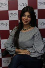 Ayesha Takia at the Grand Opening Of Stars Cosmetics Brand Store & Academy on 5th June 2017 (17)_59366c720922e.JPG