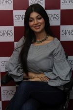 Ayesha Takia at the Grand Opening Of Stars Cosmetics Brand Store & Academy on 5th June 2017 (19)_59366c78e77ff.JPG