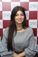 Ayesha Takia at the Grand Opening Of Stars Cosmetics Brand Store & Academy on 5th June 2017 (3)_59366dfb67d0b.JPG