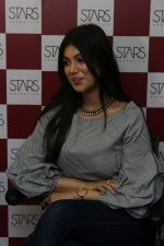 Ayesha Takia at the Grand Opening Of Stars Cosmetics Brand Store & Academy on 5th June 2017 (9)_59366c569ef79.JPG