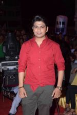 Ankit Tiwari at World Environment Day Celebration Organised By Bhamla Foundation on 5th June 2017 (33)_593668a9d3c0b.JPG