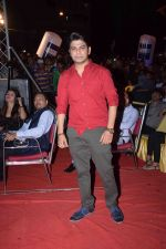 Ankit Tiwari at World Environment Day Celebration Organised By Bhamla Foundation on 5th June 2017 (38)_593668ef8f9f6.JPG