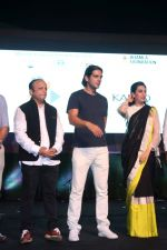 Karisma Kapoor, Zayed Khan at World Environment Day Celebration Organised By Bhamla Foundation on 5th June 2017 (47)_59366a64d4290.JPG