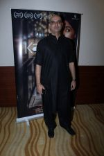 Abbas Tyrewala At Special Screening Of Hindi Short Film Kajal on 6th June 2017 (30)_593794914d9be.JPG