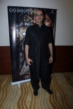 Abbas Tyrewala At Special Screening Of Hindi Short Film Kajal on 6th June 2017 (31)_59379492c2ef2.JPG