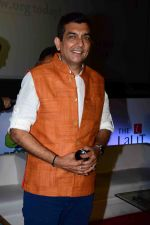 Sanjeev Kapoor At Feed The Future Now, Campaign By Akshaya Patra Initiative Launch on 7th June 2017 (19)_59382fb025350.JPG