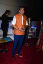 Sanjeev Kapoor At Feed The Future Now, Campaign By Akshaya Patra Initiative Launch on 7th June 2017 (20)_59382f8842d04.JPG