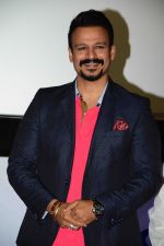 Vivek Oberoi at Feed The Future Now, Campaign By Akshaya Patra Initiative Launch on 7th June 2017 (77)_59383077c8936.JPG