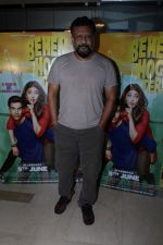 Anubhav Sinha at The Special Screening Of Behen Hogi Teri on 7th June 2017 (109)_5938fad8bad21.JPG