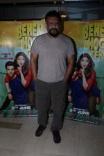 Anubhav Sinha at The Special Screening Of Behen Hogi Teri on 7th June 2017 (110)_5938fada2bd4d.JPG