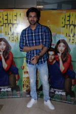 Arjan Bajwa at The Special Screening Of Behen Hogi Teri on 7th June 2017 (76)_5938fae47261a.JPG