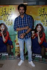 Arjan Bajwa at The Special Screening Of Behen Hogi Teri on 7th June 2017 (77)_5938fae63ef36.JPG