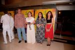 Darshan Jariwala at The Special Screening Of Behen Hogi Teri on 7th June 2017 (101)_5938fb0eeb59c.JPG