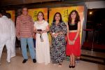 Darshan Jariwala at The Special Screening Of Behen Hogi Teri on 7th June 2017 (99)_5938fb0bb0552.JPG