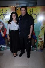 Ramesh Taurani at The Special Screening Of Behen Hogi Teri on 7th June 2017 (86)_5938fb75cfd57.JPG