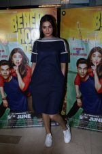 Sonal Chauhan at The Special Screening Of Behen Hogi Teri on 7th June 2017 (90)_5938fbc55a467.JPG
