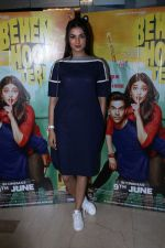 Sonal Chauhan at The Special Screening Of Behen Hogi Teri on 7th June 2017 (92)_5938fbc8f309a.JPG