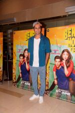 Vicky Kaushal at The Special Screening Of Behen Hogi Teri on 7th June 2017 (95)_5938fbd7d2365.JPG