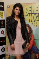 Shruti Haasan at the Special Screening Of Behen Hogi Teri on 8th June 2017 (10)_593a41d3a0970.JPG