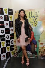 Shruti Haasan at the Special Screening Of Behen Hogi Teri on 8th June 2017 (8)_593a41bc18e0e.JPG
