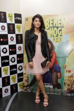 Shruti Haasan at the Special Screening Of Behen Hogi Teri on 8th June 2017 (9)_593a41bdb7dd1.JPG
